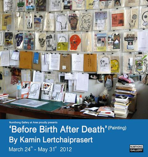 Before Birth After Death_01.jpg